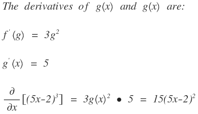 daum_equation_chain_rule_2